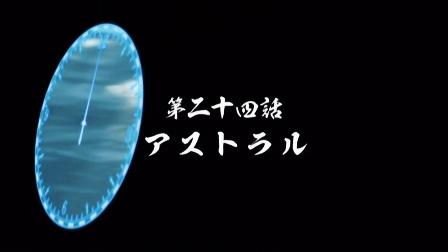 レンタルマギカ 第24話 00