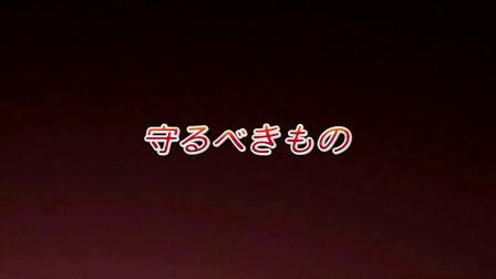 灼眼のシャナⅡ 第24話 00