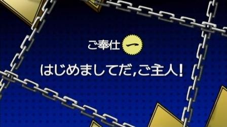仮面のメイドガイ 第01話 00