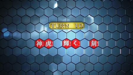 コードギアス R2 第10話 00