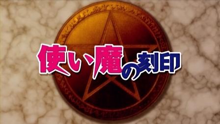 ゼロの使い魔 ~三美姫の輪舞~ 第01話 00