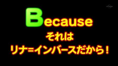 スレイヤーズ REVOLUTION 第02話 00