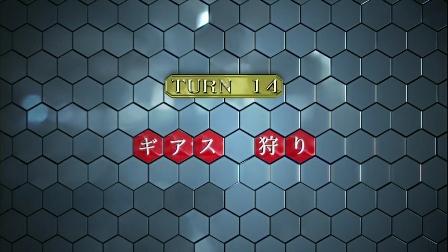 コードギアス R2 第14話 00