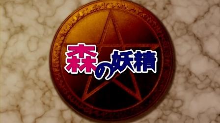 ゼロの使い魔 ~三美姫の輪舞~ 第02話 00