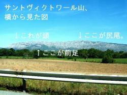 2006_0514_110938.jpg