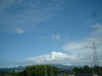 9.8 朝日大山