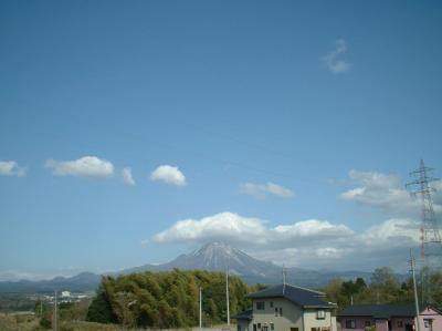 06419daisen1b.jpg
