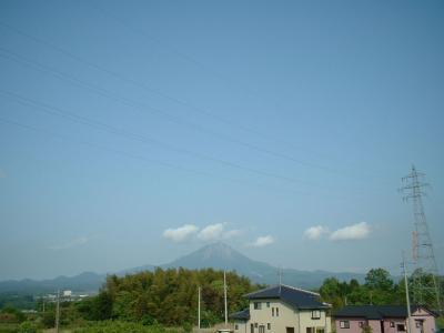 06520daisen-1b.jpg