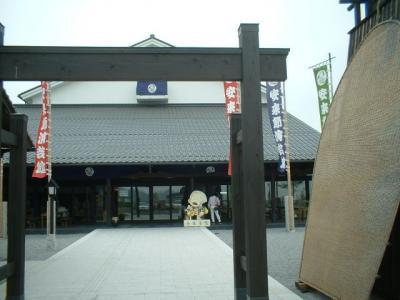 06602yasugibusikan1.jpg