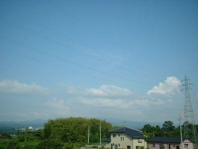 06801daisen5.jpg