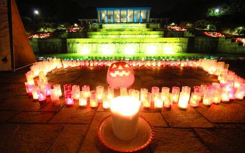 須磨離宮公園のハロウィンのキャンドルナイト