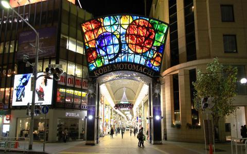 神戸元町商店街1番街ゲート「ラ・ルーチェ」