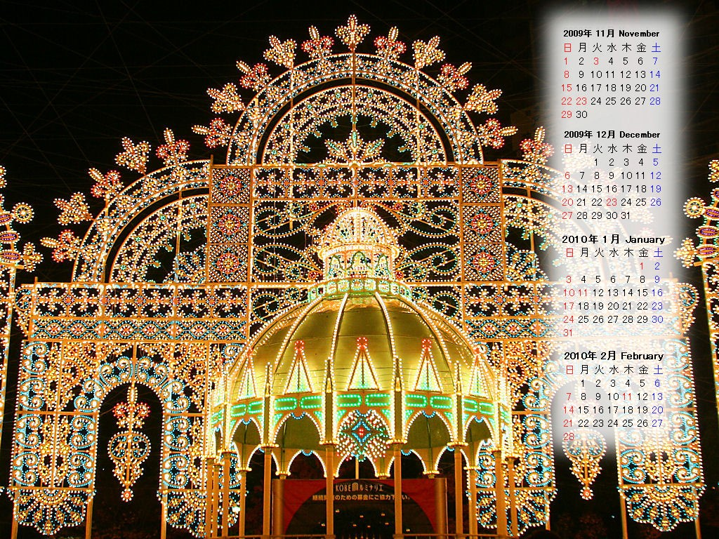 年賀状 2015年年賀状フリー : 神戸ルミナリエ2009カレンダー