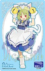 02_bookcard_dejiko03.jpg