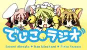 080421_banner_deji.jpg