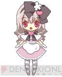 c20081003_nakayoshi_03_cs1w1_128x.jpg