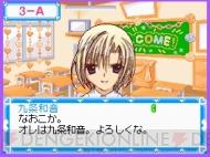 c20081003_nakayoshi_12_cs1w1_190x.jpg