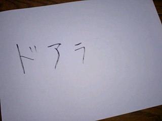 SA2_20081029234104.jpg