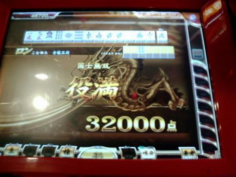 F1005008.jpg