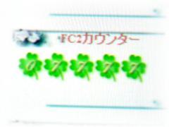 CIMG8500_edited.jpg