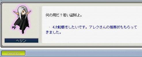 Image278.jpg