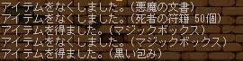 Image74.jpg
