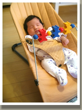 babysitter2.jpg