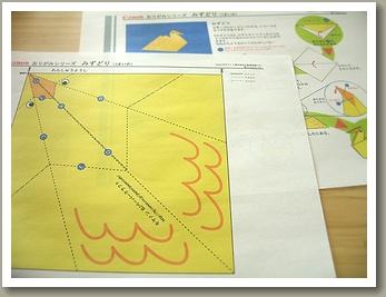折り紙 1