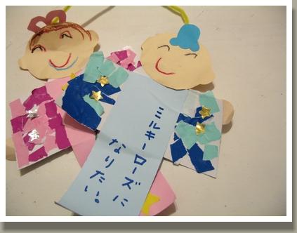 tanabata12.jpg