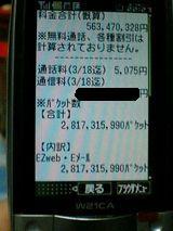 67ad0bbb-s.jpg