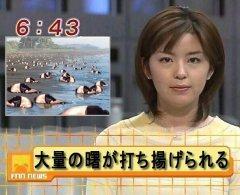 中野美奈子がかわいい