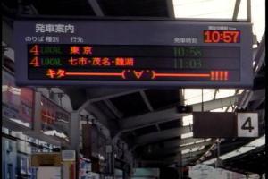 電車キタ――(゚Д゚)――!!!!!!!!!!!画像