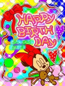 誕生日おめでとう画像