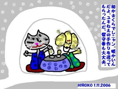 1-11-06-kamakura.jpg