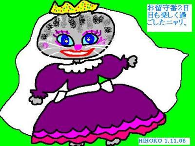 1-11-06-rusuban2.jpg