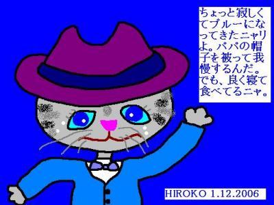 1-12-06-rusuban3.jpg