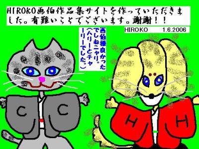 1-6-05-photosite.jpg