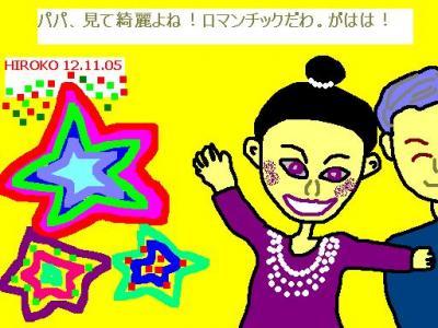 12-11-05-illumination.jpg