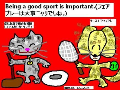 12-12-05-sports.jpg