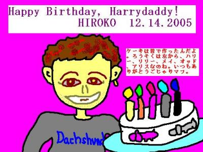 12-14-05-harrydaddy.jpg
