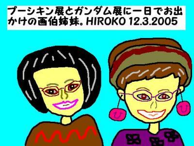 12-2-05-museum.jpg