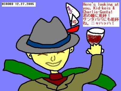 12-27-05-mysterypapa.jpg