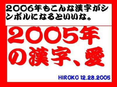 12-28-05-ai.jpg