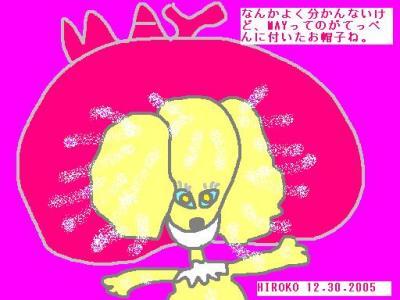 12-30-05-may.jpg
