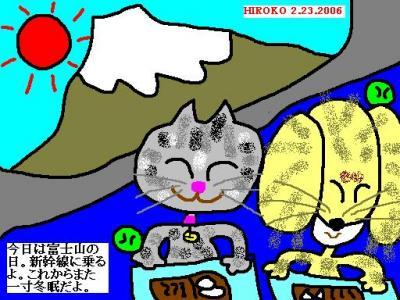 2-23-06-fuji.jpg