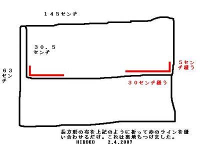 2-4-07.jpg