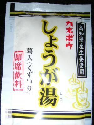 20060218133449.jpg