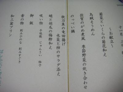 20061107210634.jpg