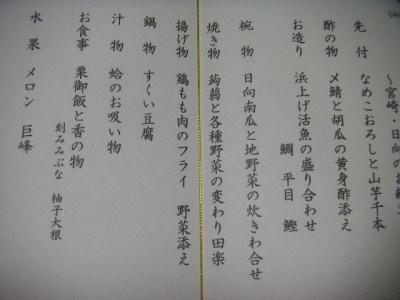20061107210702.jpg