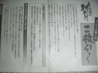 20061215185707.jpg